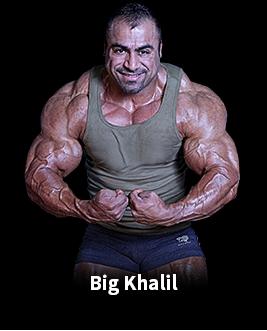 big khalid